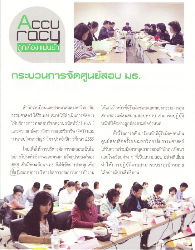 SCN_0004_Page_2